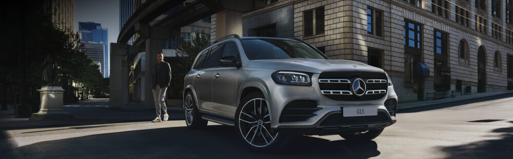 The all new GLS